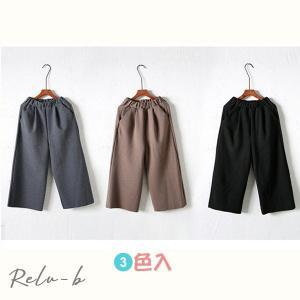 韓国ファッション リネンパンツ ワイドパンツ 通勤 ボトムス リネン パンツ 夏 リラックスパンツ 大人カジュアル カジュアル レディース ファッション|otto-shop