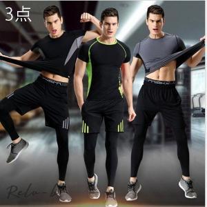 夏用 メンズ ランパン ランショーツ 3点上下セット 吸汗速乾 半袖Tシャツ ジム トレーニングウェア ランニン ジョギング 男性用 マラソン スポーツウエア otto-shop