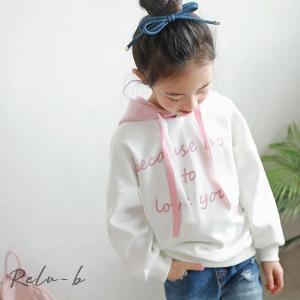 親子服/子供服 長袖 トップス  秋 Tシャツ女の子 レジャー キッズ ファッション感 学生服|otto-shop
