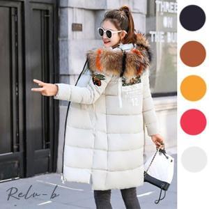 レディース 中綿コート 中棉ジャケット 中棉アウター 無地 可愛い 冬 新作 防寒着 大きいサイズ ロング丈 暖かい フード付き|otto-shop