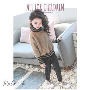 女の子のセーターの冬金子供のミンクのセーター2018新金の女の子のミンクのニット|otto-shop