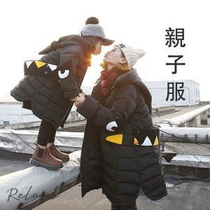 親子服/子供服 中綿コート 中棉ジャケット 中棉アウター 無地 可愛い 冬 新作 防寒着 大きいサイズ ロング丈 暖かい フード付き|otto-shop