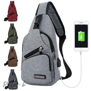 ボディバッグ メンズ ショルダーバッグ 斜め掛け ワンショルダー メッセンジャーバッグ USB 充電 モバイルバッテリー|otto-shop