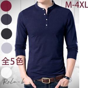 立ち襟  長袖 メンズ ポロシャツ ラガーシャツ トップス スポーツ ロゴ ゴルフウェア ブラック ホワイト レッド 冬 クイックドライ長袖ポロシャツ|otto-shop