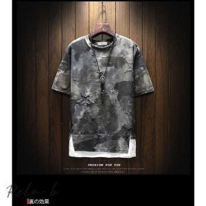 Tシャツ メンズ 丸襟 Tシャツ メンズ おしゃれ 半袖 星柄 Tシャツ 大きいサイズ 春夏 カジュアルTシャツ ハンサム  Tシャツ 安い Tシャツ メンズ おしゃれ|otto-shop