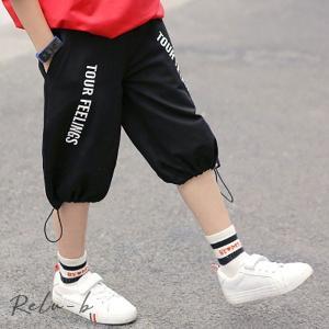 クライミングカーゴハーフパンツ 子供服 男の子 ジュニア キッズ 韓国子供服 ダンス ボトム 短パン 男の子半ズボン 5分丈110cm120cm130cm140cm150cm160cm|otto-shop