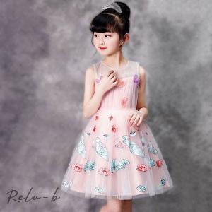 子供ドレス 女の子ワンピース フォーマル発表会 結婚式 子ども ドレス キッズドレス ドレス パーティドレス 子供フォーマルドレス ウェディングドレス|otto-shop
