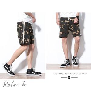 ハーフパンツ メンズ ショートパンツ 迷彩柄 ストリート系 ハーフパンツ 半ズボン ショートパンツ 9バリエーション S M L XLサイズ|otto-shop