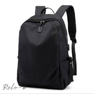 リュック メンズ リュックサック ビジネスリュック ビジネス バッグ USB 充電 マザーズ アウトドア PC ノートパソコン 大容量 防水 通学 通勤 旅行 出張|otto-shop