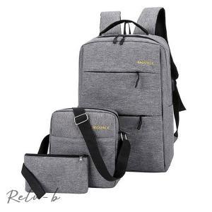 リュック メンズ リュックサック ビジネスリュック ビジネス バッグ PC ノートパソコン USB 充電 かばん 大容量通学 スポーツ 山登り 通勤 旅行 出張|otto-shop