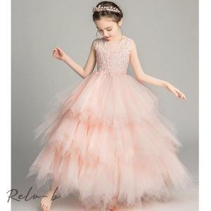 ドレス 子供 発表会 結婚式 子ども レースワンピース  お呼ばれ/ピアノ演奏会 子供ドレス ドレス 子供 女の子 結婚式 発表会|otto-shop