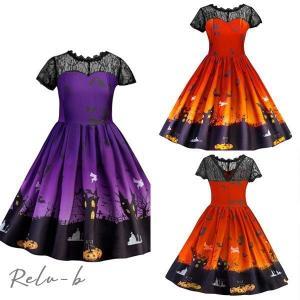 子供 ワンピース 子どもドレス ハロウィン 女の子 衣装 魔女 子供コスプレ 仮装 キッズ ワンピース 子供 コスチューム 女の子 仮装|otto-shop