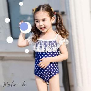 子供水着 水着 キッズ 女の子 姫系 ミズギ 子供 スイミング水着 ベビー 水着 水着 キッズ 水着 一体型  水着 温泉 海水浴 プール|otto-shop