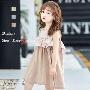 子供服 ワンピース 韓国子供服 女の子 ワンピース 膝丈 キッズ ドレス ノースリーブ 可愛い 夏服|otto-shop