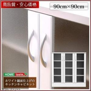 ホワイト鏡面仕上げのキッチンキャビネット【-NewMilano-ニューミラノ】(90cm×90cmサイズ)|otukai-st