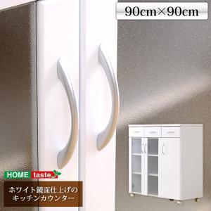 ホワイト鏡面仕上げのキッチンカウンター【-NewMilano-ニューミラノ】(90cm×90cmサイズ)|otukai-st
