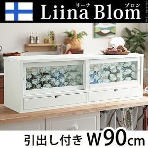 キッチン スパイスラック 両面 引戸 収納庫 ピコ 幅90cm 引出し付き 両面開き 上置き 調味料|otukai-st