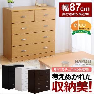 見た目以上の収納力!【-NapoliChest-ナポリチェスト】(幅87・4段タイプ)|otukai-st
