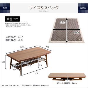 こたつテーブル長方形+布団(7色)2点セット おしゃれなウォールナット使用折りたたみ式 日本製完成品|ZETA-ゼタ-|otukai-st|02