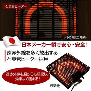 こたつテーブル長方形+布団(7色)2点セット おしゃれなウォールナット使用折りたたみ式 日本製完成品|ZETA-ゼタ-|otukai-st|04