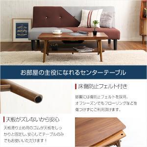 こたつテーブル長方形+布団(7色)2点セット おしゃれなウォールナット使用折りたたみ式 日本製完成品|ZETA-ゼタ-|otukai-st|05