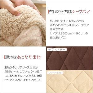 こたつテーブル長方形+布団(7色)2点セット おしゃれなウォールナット使用折りたたみ式 日本製完成品|ZETA-ゼタ-|otukai-st|06