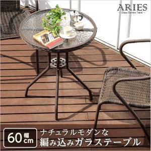 60cm幅ラウンドテーブル【ARIES-アリエス-】(ガラステーブル ガーデニング)|otukai-st
