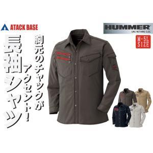 大人気!HUMMERシリーズ  胸元のWファスナーがアクセント!       組み合わせ自由に楽しめ...