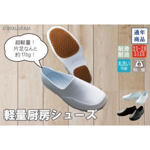 日本初上陸!       濡れた床でも滑りにくい       EVA素材を使用!       片足約...