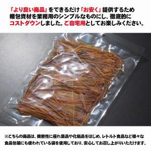 するめソーメン175g 1000円ポッキリ 北...の詳細画像2
