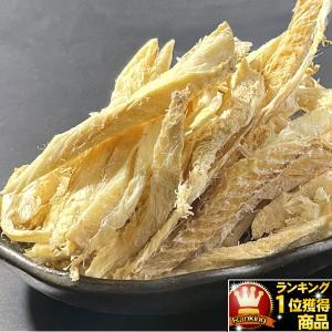 むしりたら100g 送料無料 1000円ポッキリ 珍味 オー...