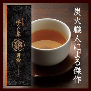 ほうじ茶 黄金 こがね 炭火 焙煎 高級 ひしだい 香り 高い 上品 高級 贅沢 美味しい ほうじ|otyashizuoka