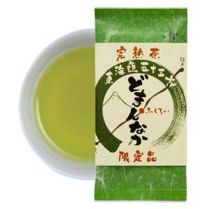 煎茶 どまんなか 深蒸し煎茶 一番茶 火入れ 強い 香ばしい お茶 ポスト便可|otyashizuoka