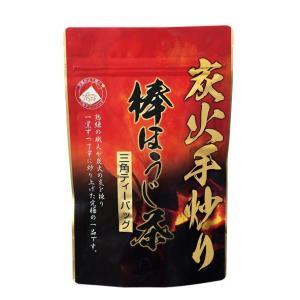 ほうじ茶 炭火 棒 ほうじ茶 ティーバッグ 茎 香ばしい 手軽 高級 贅沢 美味しい ひしだい製茶 炭火棒ほうじ茶 ティーバッグ ポスト便可 otyashizuoka