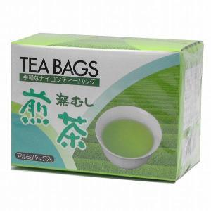 深蒸し煎茶ティーバッグ|otyashizuoka