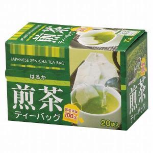 煎茶ティーバッグ_はるか otyashizuoka