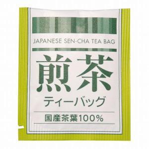 煎茶ティーバッグ_はるか otyashizuoka 03