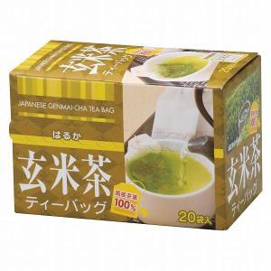 玄米茶 ティーバッグ はるか  糸 タグ つき 個包装 手軽 簡単 ティーパック 国産 国内産|otyashizuoka