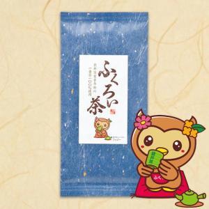 静岡県袋井市の若手茶農家グループ「袋井茶業青年部」が真心込めて育てたお茶を大切に仕上げました。  【...