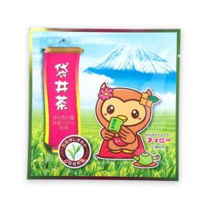 ふくろい産茶葉100%使用  【内容量】10g   ------------------------...