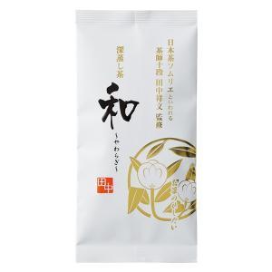 煎茶 和 やわらぎ 深むし茶 深蒸し お茶 静岡茶 ひしだい 100g ポスト便可|otyashizuoka