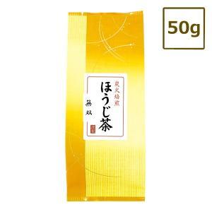 茎 ほうじ茶 無双 むそう 50g 棒 焙じ 炭火 焙煎 高級 ひしだい 香り 高い 上品 高級 贅沢 美味しい ほうじ ポスト便可 otyashizuoka