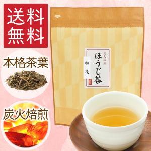 ほうじ茶 初花 はつはな 100g 炭火 焙煎 ひしだい 香り 高い 上品 高級 贅沢 美味しい ほうじ ポイント消化 ポスト便込|otyashizuoka