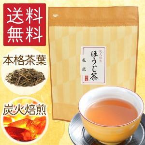ほうじ茶 鳳凰 ほうおう 100g 炭火 焙煎 ひしだい 香り 高い 上品 贅沢 美味しい ほうじ ポイント消化 ポスト便込|otyashizuoka