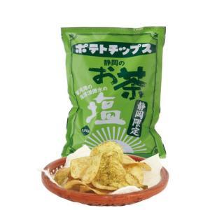 SALE セール お茶塩ポテトチップス|otyashizuoka