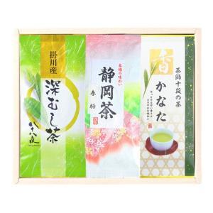 お歳暮 御歳暮 お茶 ギフト 平袋3本箱入ギフト_掛川深むし茶×春駒×かなた otyashizuoka