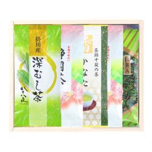 お歳暮 御歳暮 ギフト お茶 ギフト 平袋5本箱入ギフト_掛川深むし茶×春駒(2袋)×かなた×まさる otyashizuoka