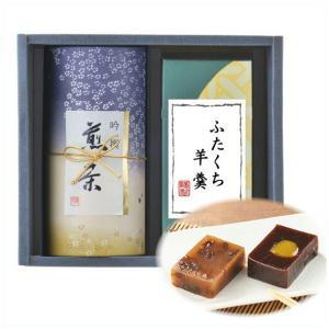 お歳暮 御歳暮 煎茶 緑茶 お茶 ギフト 煎茶 春霞・ふたくち 羊羹 セット otyashizuoka