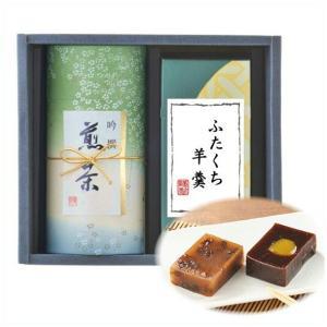 お歳暮 御歳暮 煎茶 緑茶 お茶 ギフト 煎茶 春駒・ふたくち 羊羹 セット otyashizuoka