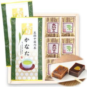 お歳暮 御歳暮 煎茶 緑茶 お茶 ギフト 煎茶 かなた 2袋・羊羹 セット_平箱ギフト otyashizuoka